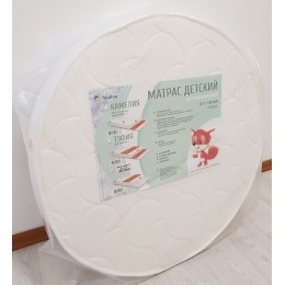 Матрас ортопедический Афалина Хлоя  75 на 75 см кокос холкон толщина 11 см
