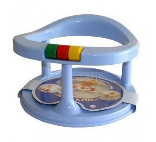 Сидение для купания на присосках. Арт. С117 голубой