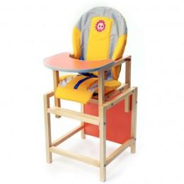 Стул-стол для кормления