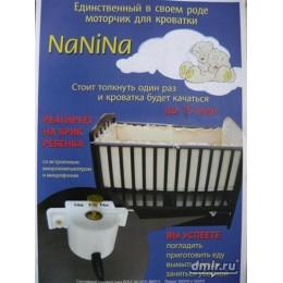Укачивающее устройство Na Ni Na