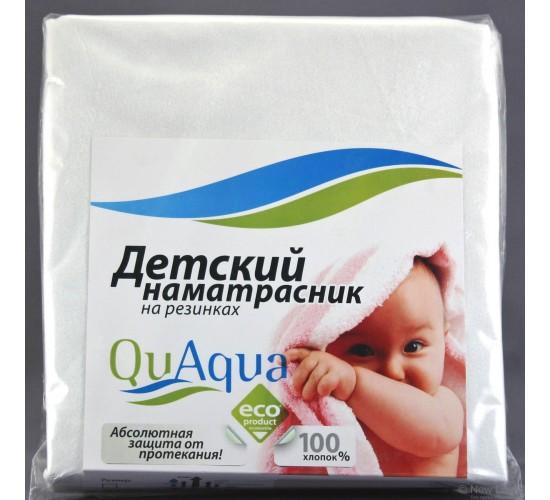 Наматрасник 120 *60 Qu Aqua махровый на резинке