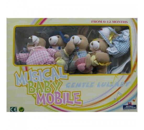 Игрушка (карусель) Musical Baby Mobile плюшевая без домика. Арт.8013