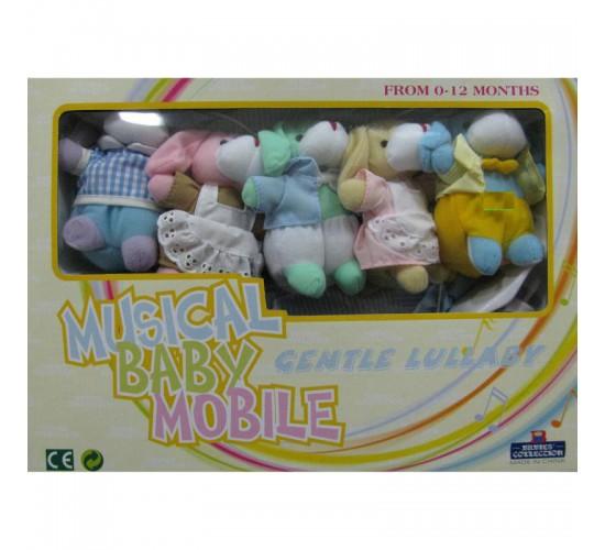 Игрушка (карусель) Musical Baby Mobile плюшевая без домика. Арт.8034