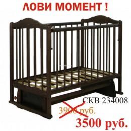Кровать СКВ-2 Арт. 234008 (темный орех)