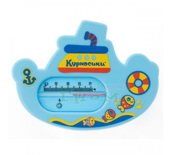 """Термометр для ванной """"Пароходик"""" Курносики"""