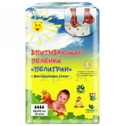 Детские впитывающие пеленки 90х60 с липким слоем 10шт. Пелигрин