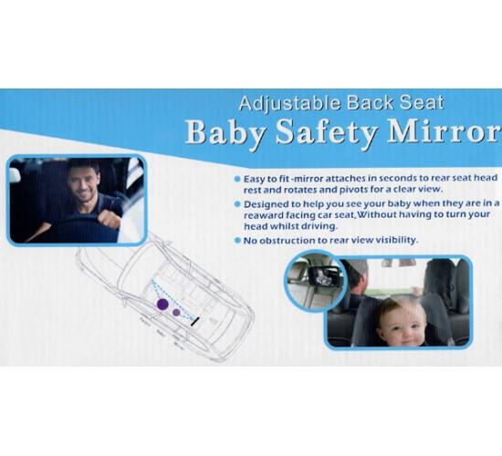 Зеркало Baby Safety Mirror