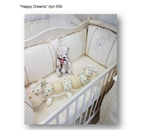 Комплек Vanchetti в детскую  кроватку 12 предметов